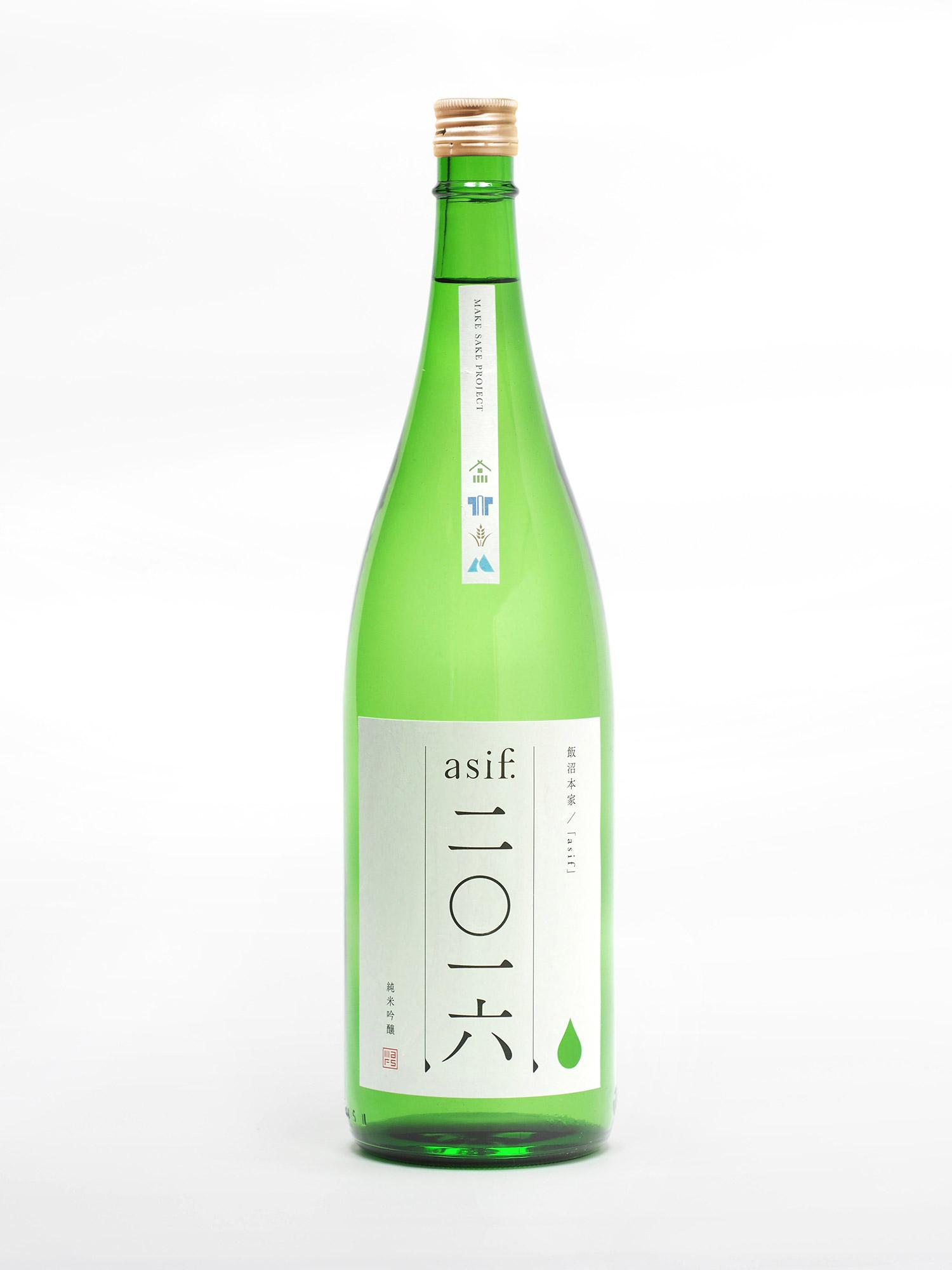 日本清酒包装设计