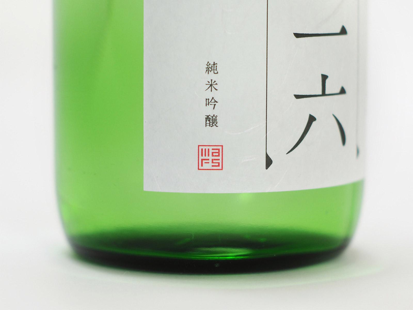 日本清酒包装设计元素
