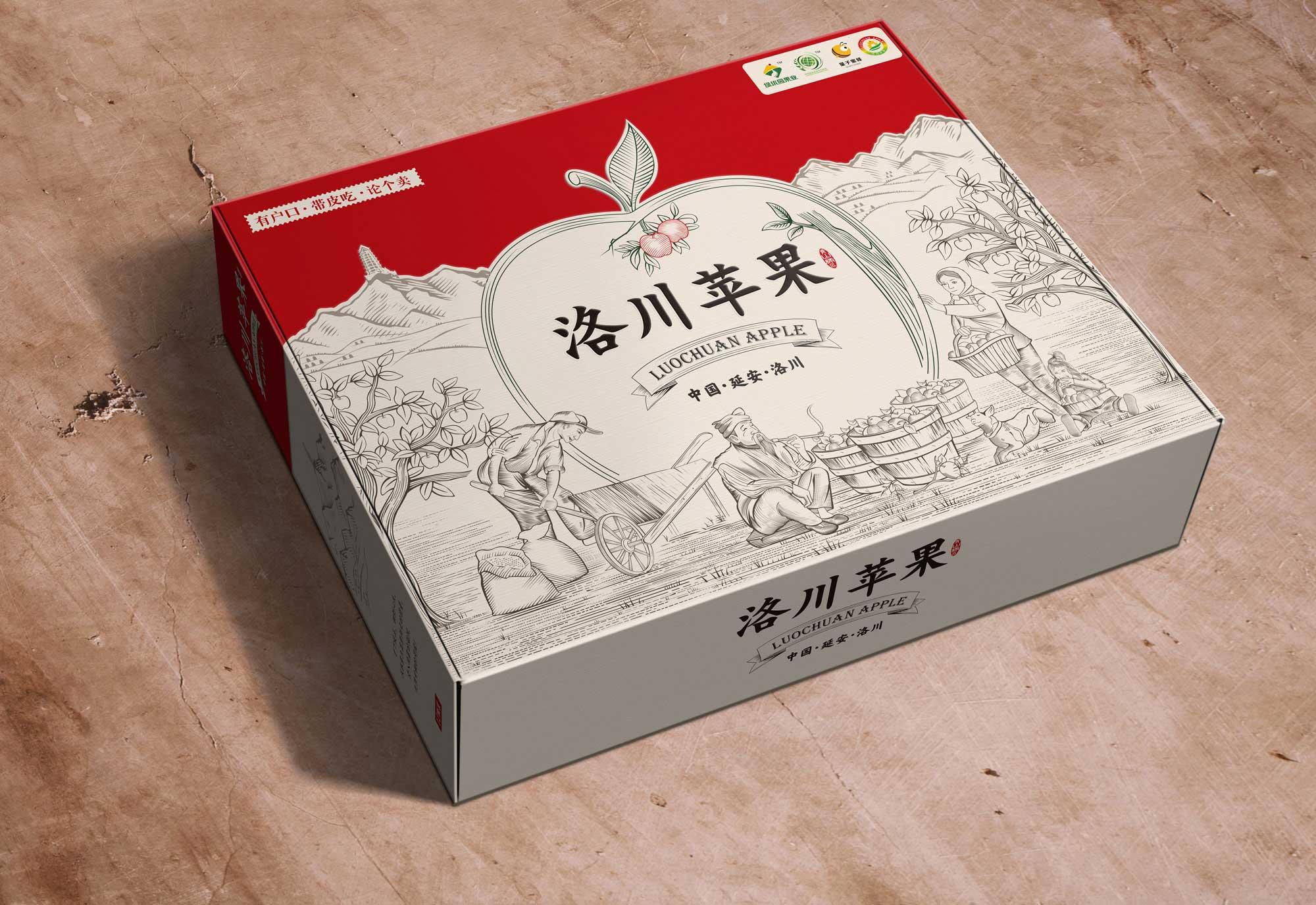 洛川苹果包装箱设计-厚启包装设计图片