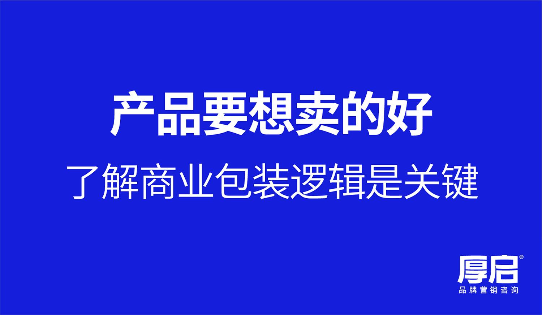 厚启,澳门银娱乐网址是多少掌握关键品牌营销方法